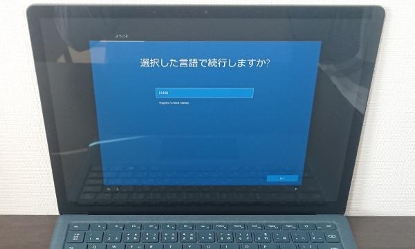 Surface Laptop 2のスクリーン。