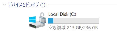 Surface Laptop 2のストレージ容量。