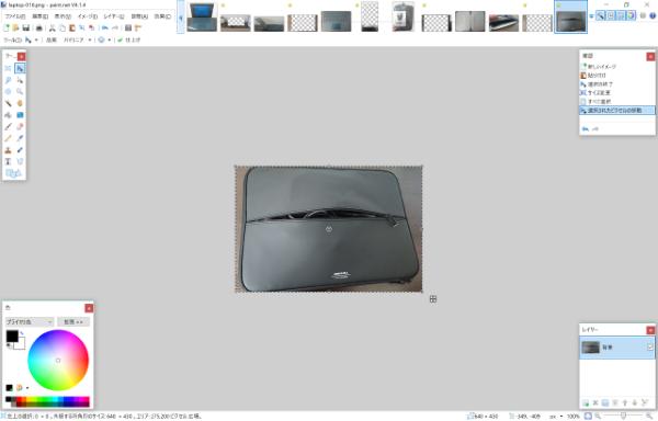 Surface Laptop 2でPaint.netを起動し編集中。